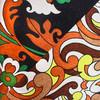 Whakapapa: Get Down on Your Knees IV