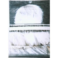 Untitled 3 (2005)