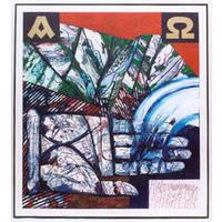 Rakaumangamanga 8 Pepuere 1988 (1988)