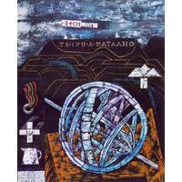 Te Ipu A Mataaho/Natura Morta [321] (2004)