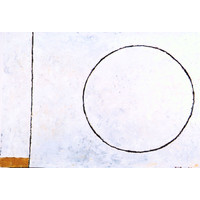 Plain Song: Spatial Study With Circle