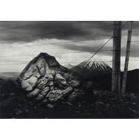 Ngauruhoe And Rock, 1986