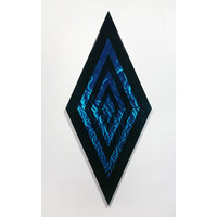Whatumanawa (Blue)