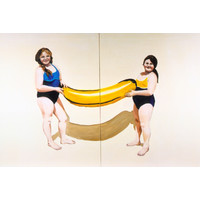 Banana Girls